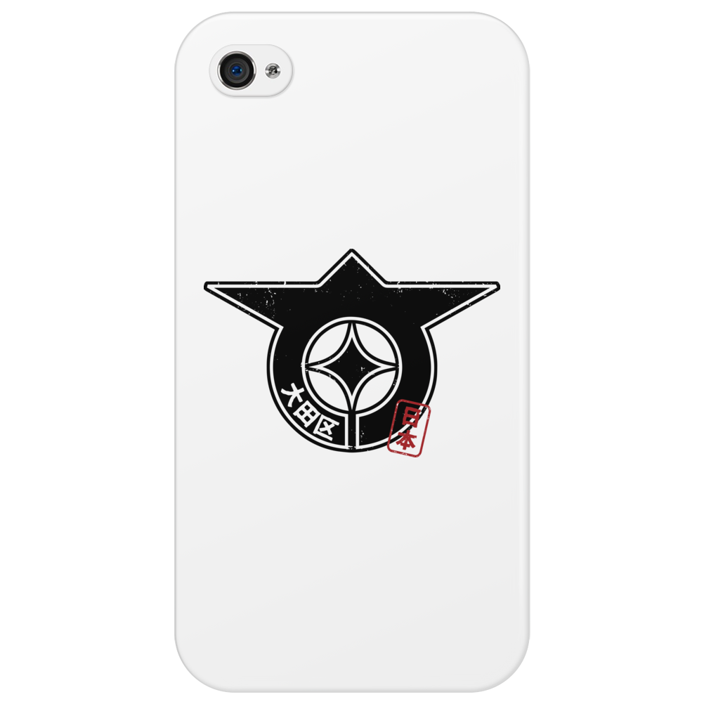 OTA Ward of Tokyo Japan, Japanese Design, Japanese Prefecture, Nihon, Nihongo, Travel to Japan Phone Case