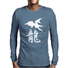 Panzer Dragoon Saga Mens Long Sleeve T-Shirt