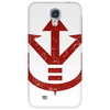 Royal Crest Phone Case