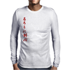 Rurouni Kenshin Samurai X - Anime Mens Long Sleeve T-Shirt