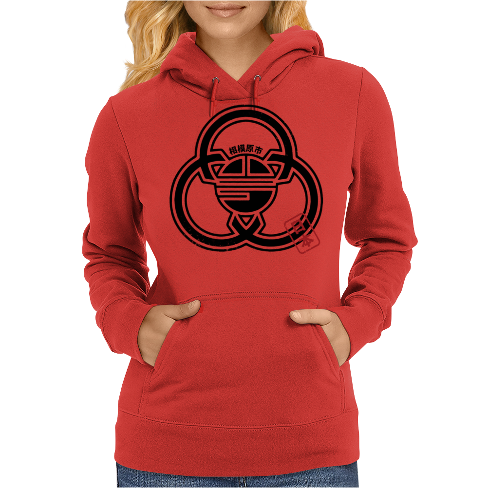 SAGAMIHARA City Japanese Municipality Design Womens Hoodie