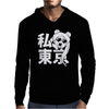 Sailor Moon Pretty Mens Hoodie