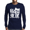 Sailor Moon Pretty Mens Long Sleeve T-Shirt