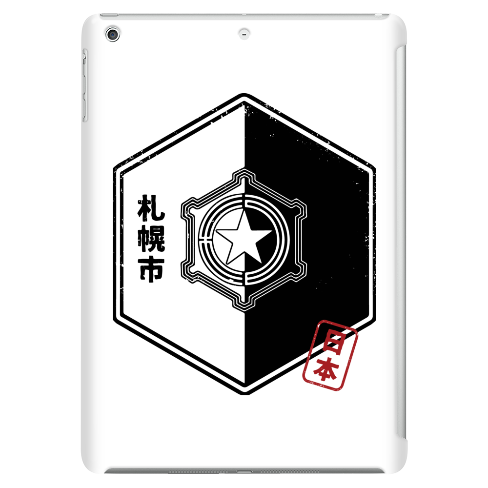 SAPPORO City Japanese Municipality Design Tablet
