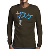 Sasuke - Naruto Mens Long Sleeve T-Shirt