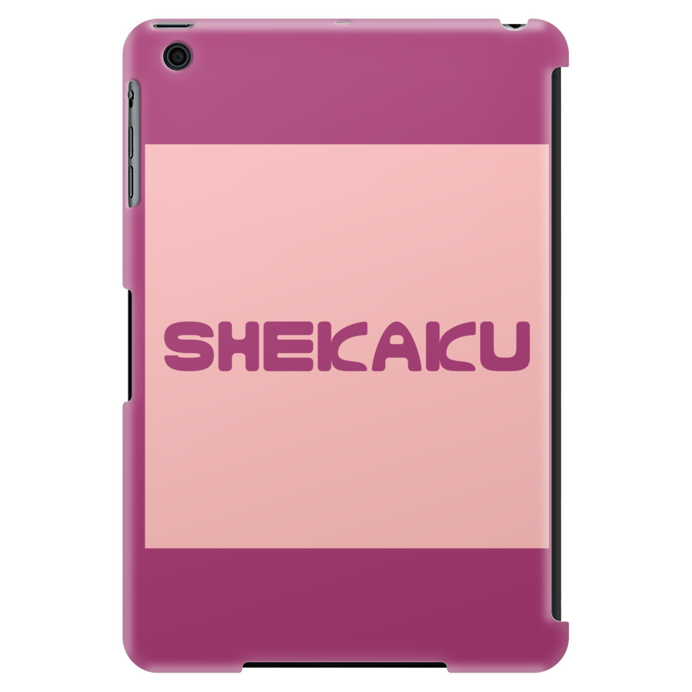 Shekaku Tablet (vertical)