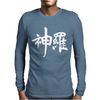 Shinra Final Fantasy 7 Mens Long Sleeve T-Shirt