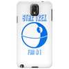 Star Trek #1 Fan Phone Case