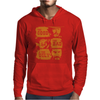 The Good The Bad & The Ugly Mens Hoodie