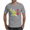 The Kung Fu Mutt Mens T-Shirt