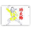 The Kung Fu Mutt Tablet