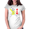 The Kung Fu Mutt Womens Fitted T-Shirt