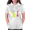 The Kung Fu Mutt Womens Polo