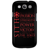 The Sith Code Phone Case