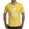 Thoughts take flight Mens T-Shirt
