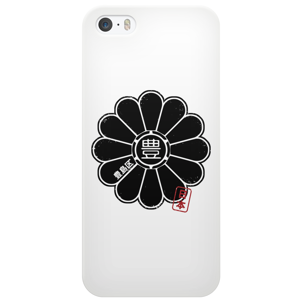 TOSHIMA Ward of Tokyo Japan, Japanese Design, Japanese Prefecture, Nihon, Nihongo, Travel to Japan Phone Case