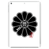 TOSHIMA Ward of Tokyo Japan, Japanese Design, Japanese Prefecture, Nihon, Nihongo, Travel to Japan Tablet