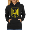 Ukrainian Ukraine Coat Of Arms Country Flag Womens Hoodie