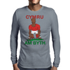 Wales Rugby 2nd Row Forward World Cup Mens Long Sleeve T-Shirt