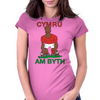 Wales Rugby 2nd Row Forward World Cup Womens Fitted T-Shirt