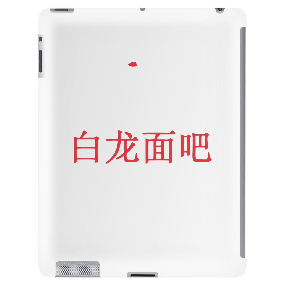 White Dragon Noodle Bar Tablet