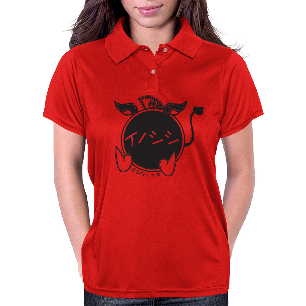 Year Of the Boar - 1971 Womens Polo