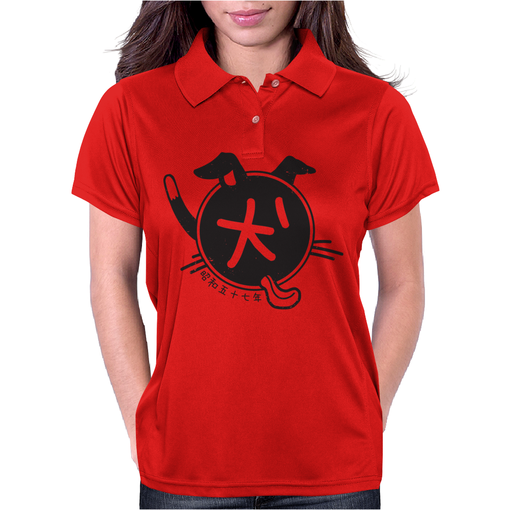 Year of the Dog - 1982 Womens Polo