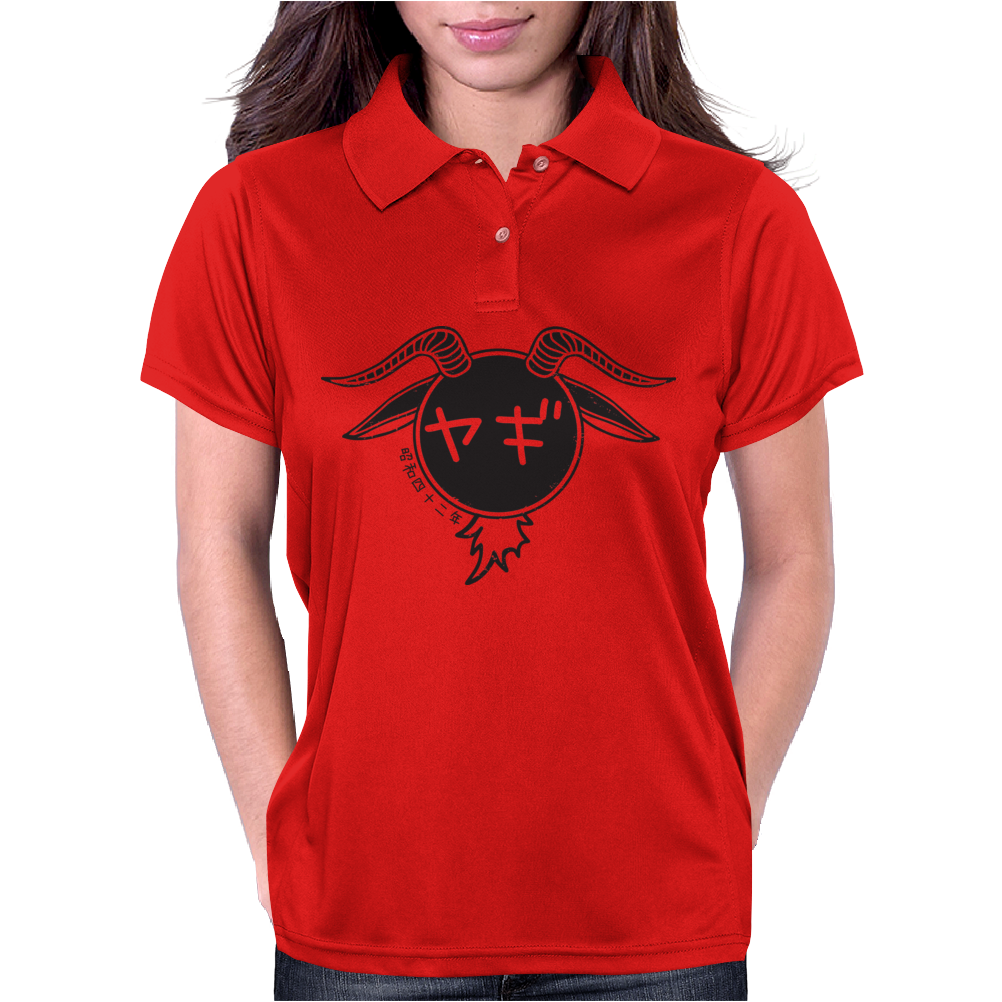 Year of the Goat - 1967 Womens Polo