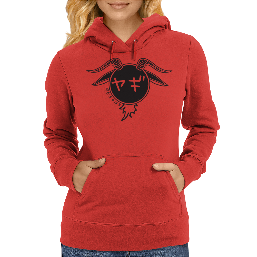 Year of the Goat - 1979 Womens Hoodie