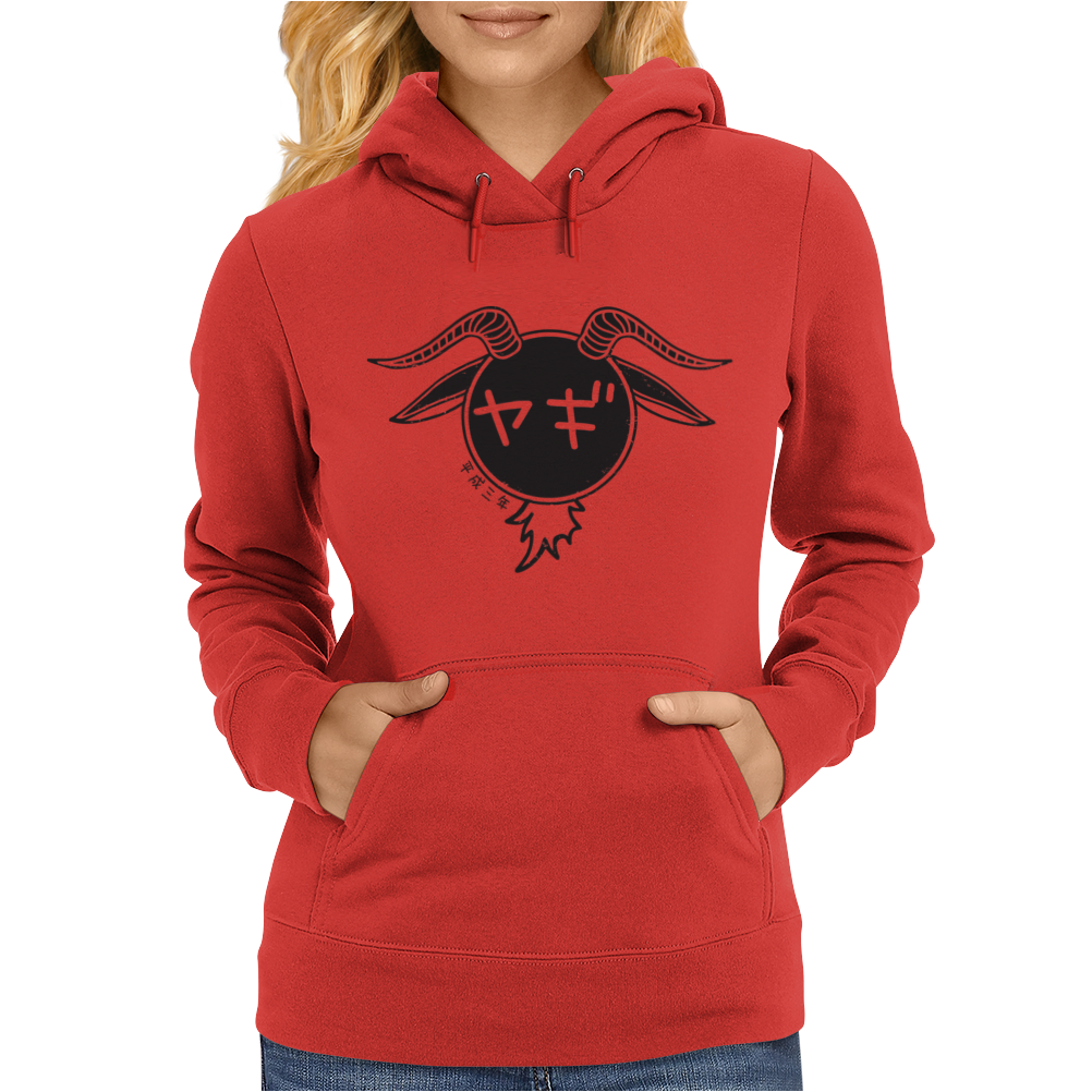 Year of the Goat - 1991 Womens Hoodie
