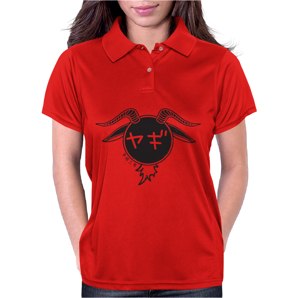 Year of the Goat - 1991 Womens Polo