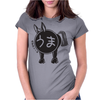 Year of the Horse - 1966 Womens Fitted T-Shirt