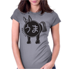 Year of the Horse - 1978 Womens Fitted T-Shirt
