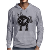 Year of the Horse - 1990 Mens Hoodie