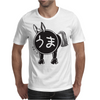 Year of the Horse - 1990 Mens T-Shirt