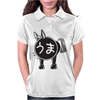 Year of the Horse - 1990 Womens Polo