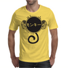 Year of the Monkey - 1968 Mens T-Shirt