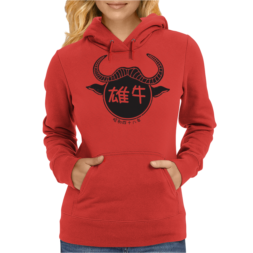 Year of the Ox - 1973 Womens Hoodie