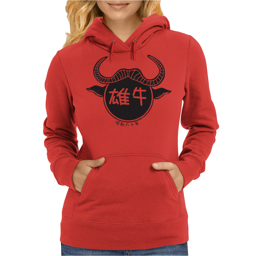 Year of the Ox - 1985 Womens Hoodie