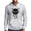 Year of the Rat - 1972 Mens Hoodie