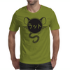 Year of the Rat - 1984 Mens T-Shirt
