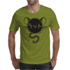Year of the Rat - 1996 Mens T-Shirt