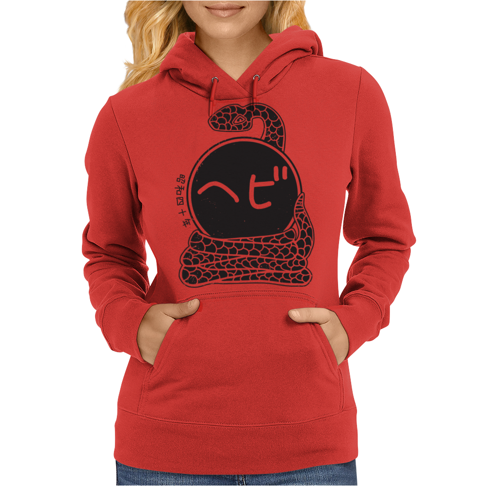 Year of the Snake - 1965 Womens Hoodie