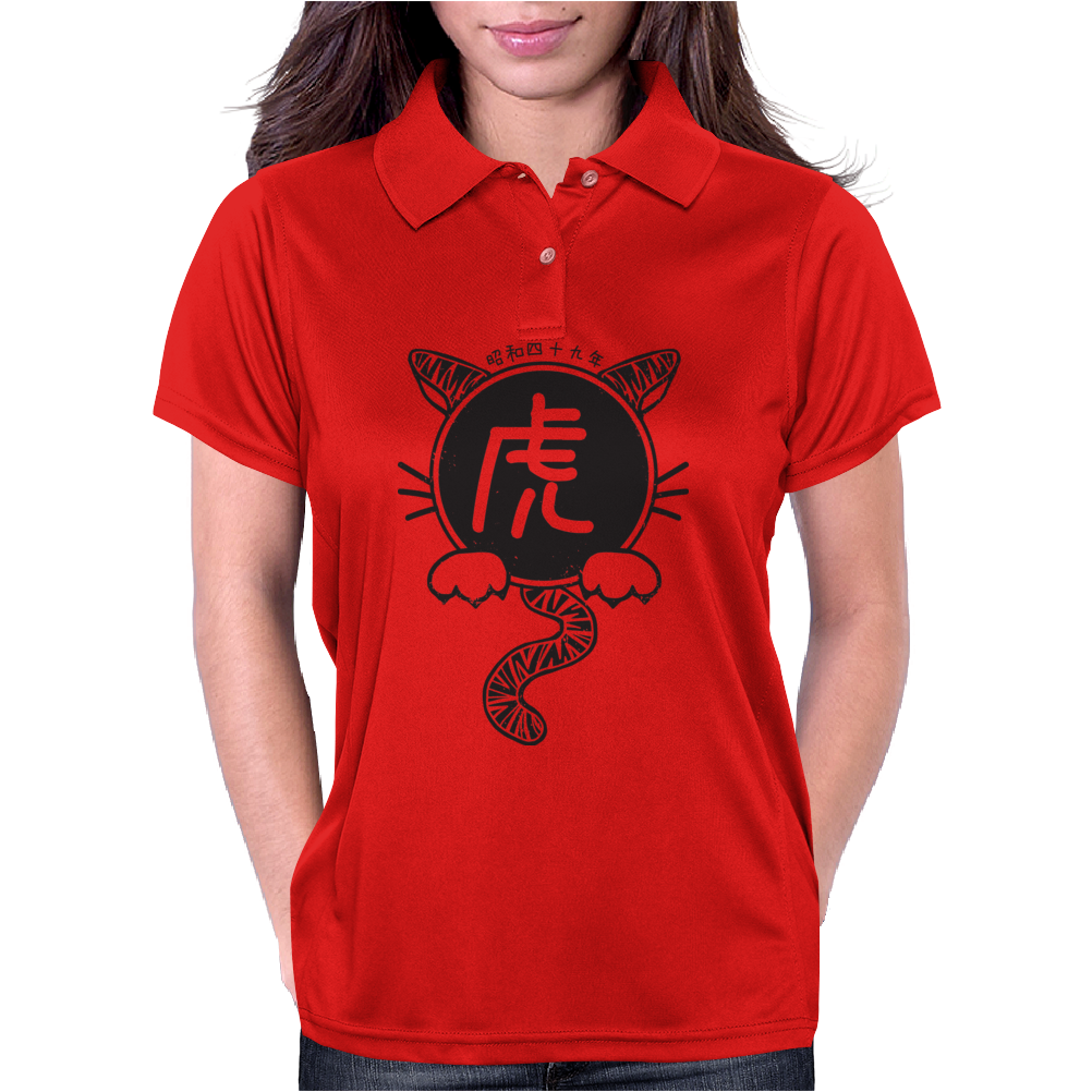 Year of the Tiger - 1974 Womens Polo