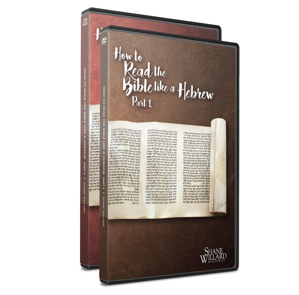 How to Read the Bible like a Hebrew Bundle Kit