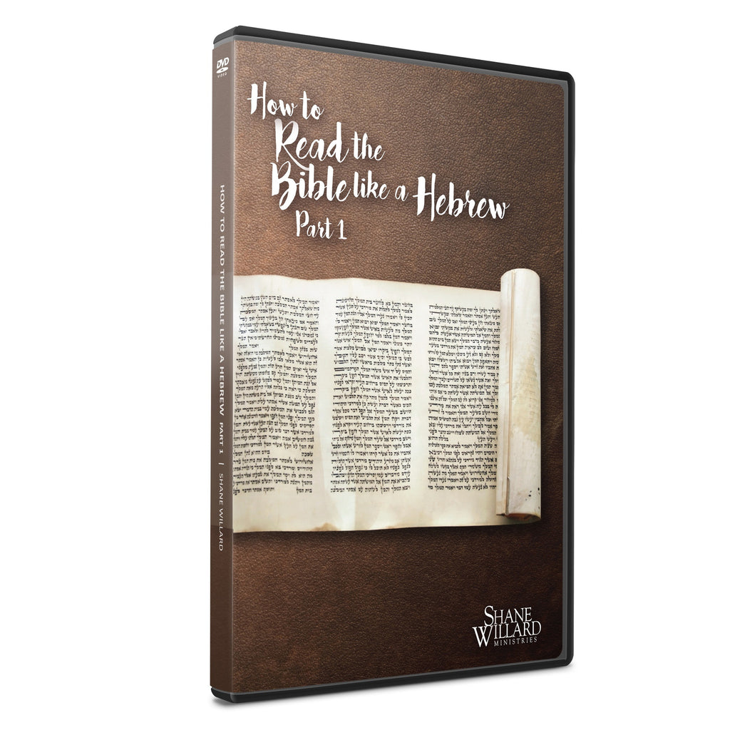How to Read the Bible Like a Hebrew Seminar Part 1