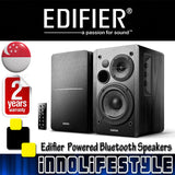 ★GSS Sales★ Edifier R1280DB 42w RMS Powered Bluetooth Bookshelf Speakers★2 Years Warranty★
