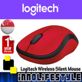Logitech M221 Silent Wireless Mouse ★1 Year Warranty★