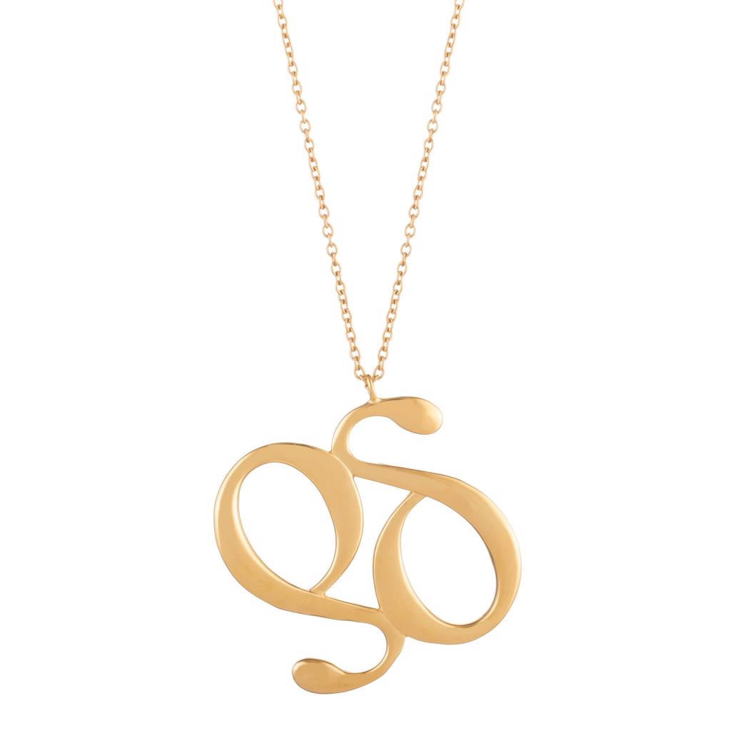 Dalasini Monogram Gold Pendant Necklace