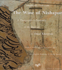 GOLESTAN, SHAHROKH. The Wine of Nishapur : A Photographer's Promenade in the Rubaiyat of Omar Khayyam